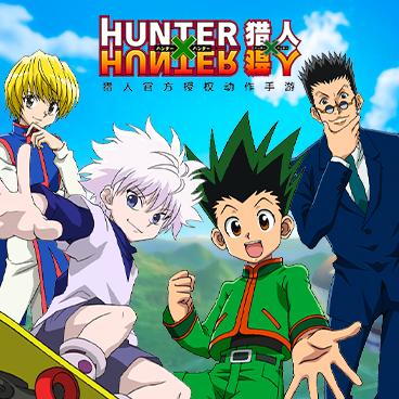 猎人一分6合-一分6合彩票电脑版,猎人电脑版,猎人电脑版下载,猎人 PC版下载,在电脑上玩猎人