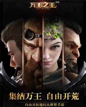 cn-万王之王
