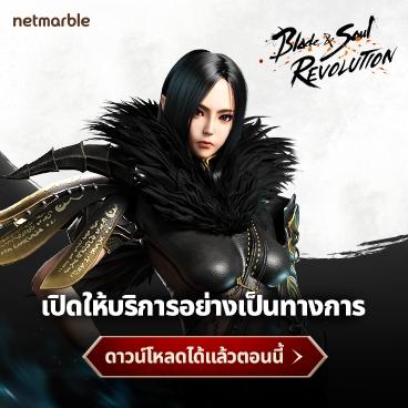 เล่น Blade & Soul: Revolution บน PC ด้วย NoxPlayer